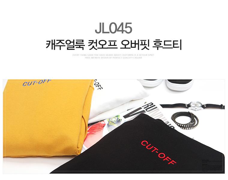 캐주얼룩 컷오프 오버핏 후드티 (JL045) - 탑보이, 34,800원, 상의, 긴팔티셔츠