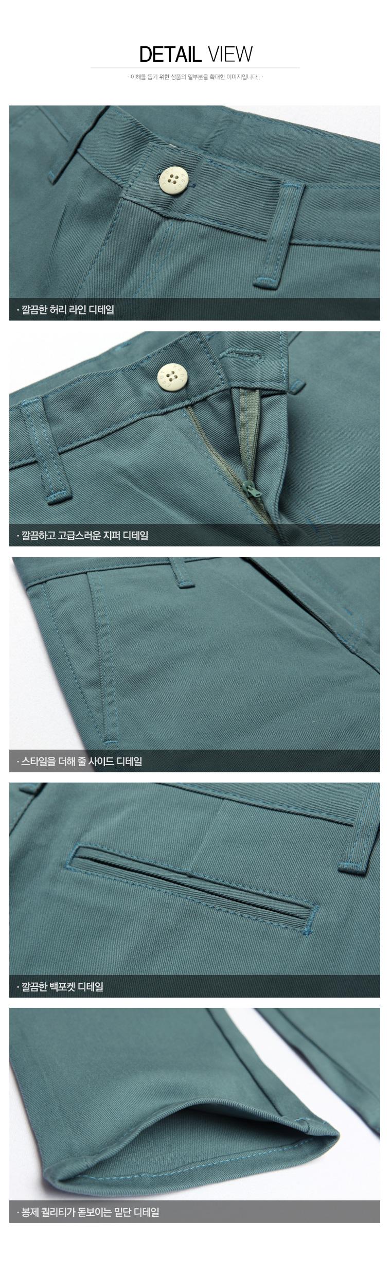 일자포켓 슬림 스판 면팬츠 (CH011) - 탑보이, 34,800원, 하의, 면팬츠