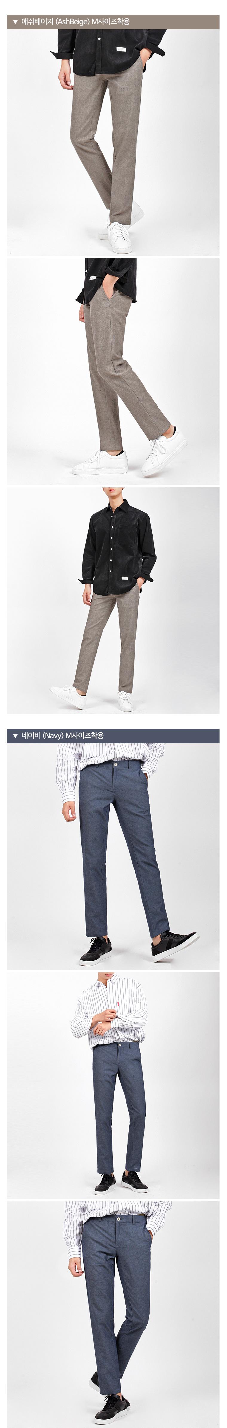 린넨라이크 사이드밴딩 팬츠 (JW518) - 탑보이, 24,800원, 하의, 면팬츠