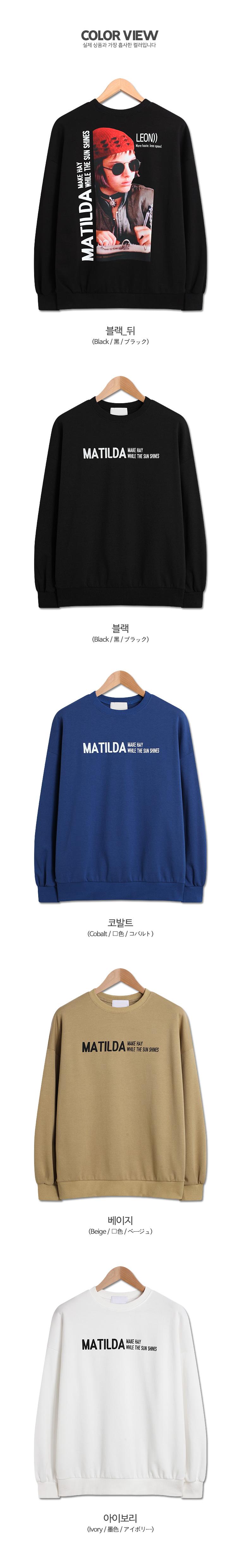 마틸다 프린팅 오버핏 맨투맨 (FT022) - 탑보이, 32,800원, 상의, 맨투맨/후드티