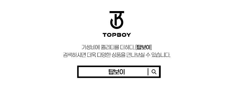 notice_topboy.jpg