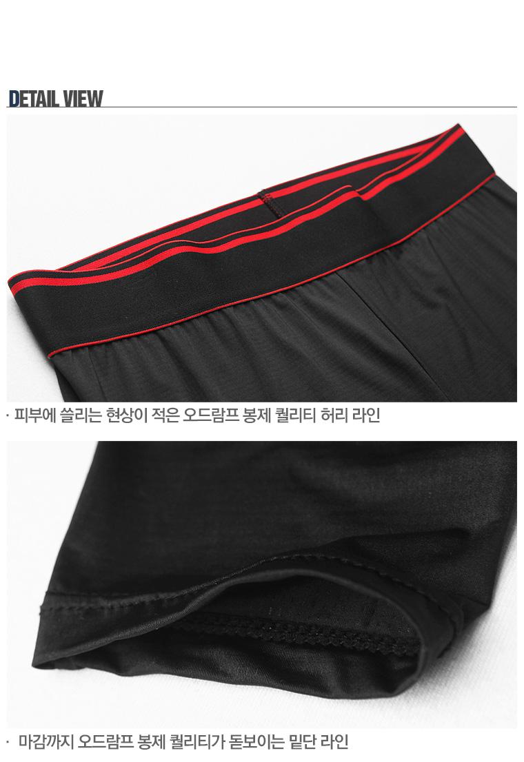 남성 아쿠아 쿨 레깅스 (SUH006) - 탑보이, 18,800원, 수영복/래쉬가드, 수영복