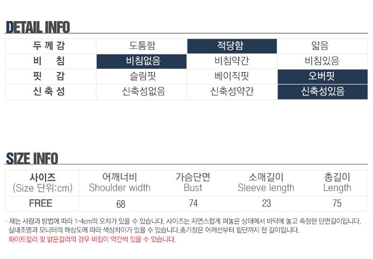 커버 프린팅 오버핏 반팔티 (BH007) - 탑보이, 27,800원, 상의, 반팔티셔츠