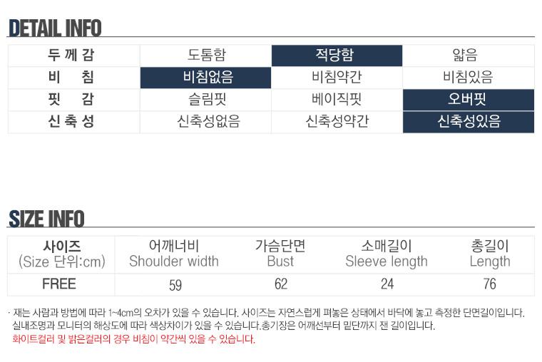 더블패치 오버핏 반팔티 (DC001) - 탑보이, 34,800원, 상의, 반팔티셔츠