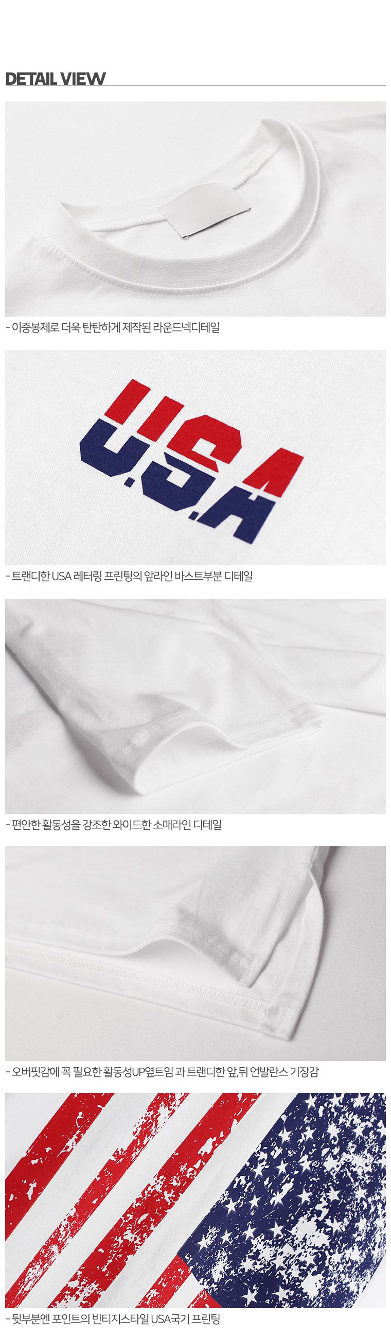 성조기 프린팅 오버핏 언발 긴팔티 (FT016) - 탑보이, 32,800원, 상의, 긴팔티셔츠