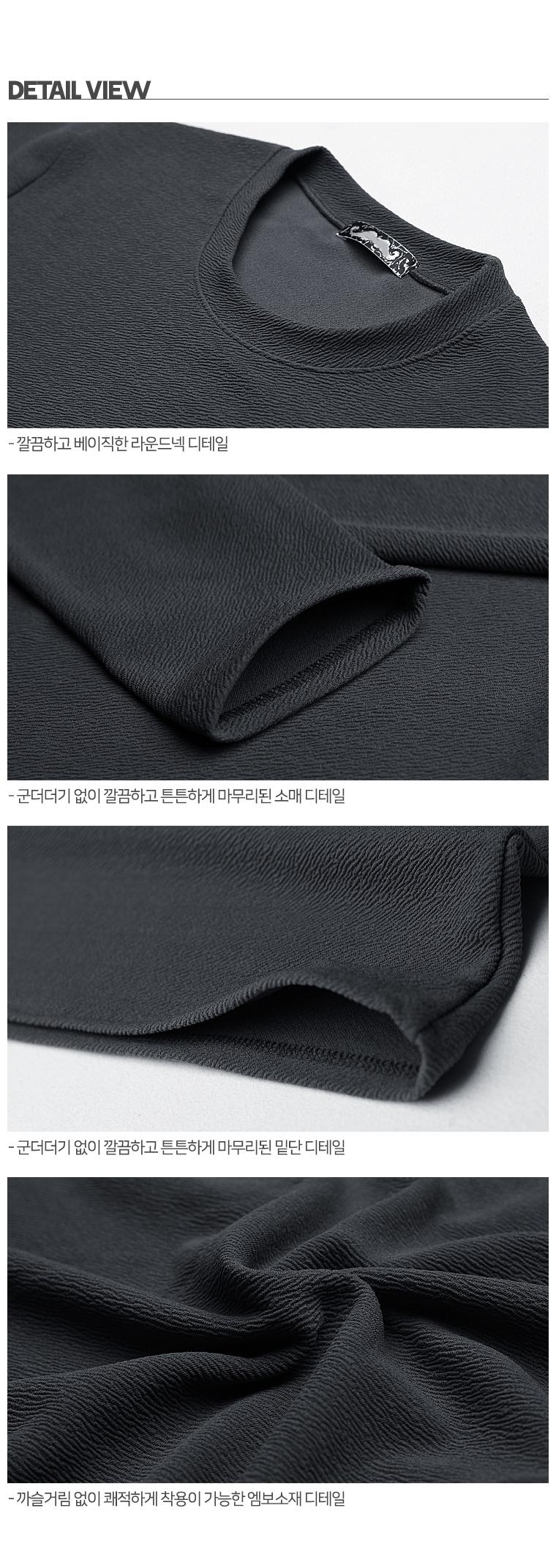 버블 엠보 긴팔티 (LW025) - 탑보이, 14,800원, 상의, 긴팔티셔츠