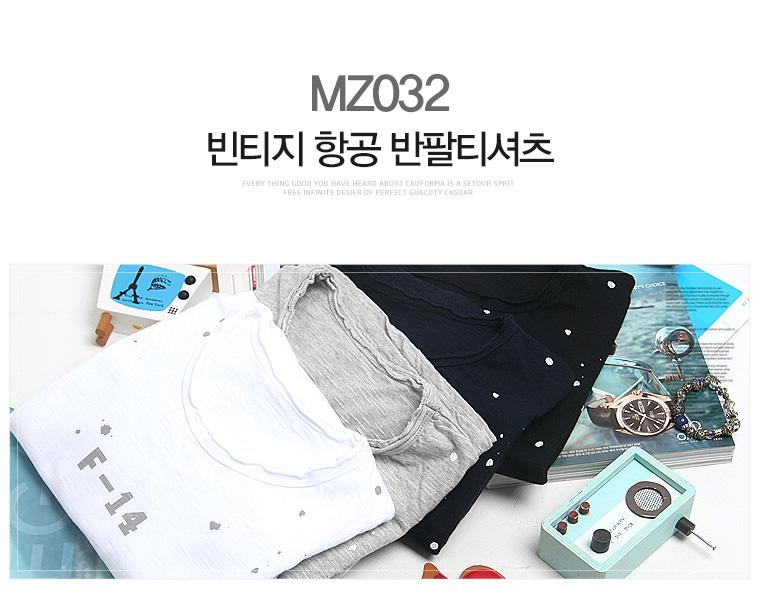 빈티지 항공 반팔티셔츠 (MZ032) - 탑보이, 27,800원, 상의, 반팔티셔츠
