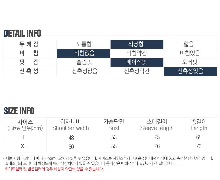 삼단절개 헨리넥 반팔티 (RT794) - 탑보이, 22,800원, 상의, 반팔티셔츠