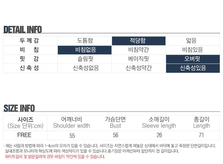삼단배색 오버핏 반팔티 (RT800) - 탑보이, 23,800원, 상의, 반팔티셔츠