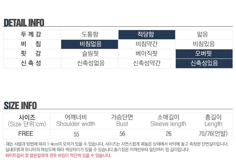 블랙넘버 사선절개 오버핏 반팔티 (RT803) - 탑보이, 24,800원, 상의, 반팔티셔츠