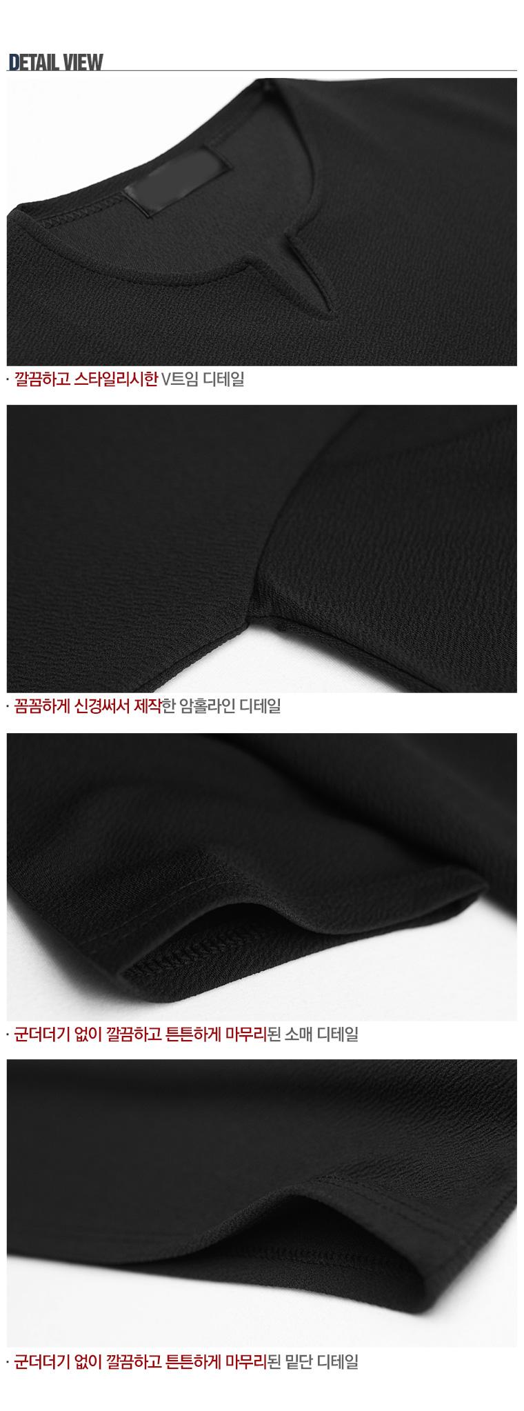 리버플 브이트임 반팔티 (SM119) - 탑보이, 23,800원, 상의, 반팔티셔츠